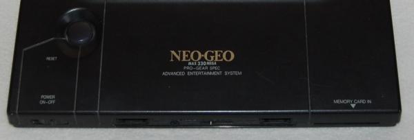 Les 10 meilleures ventes de jeux vidéo de tous les temps sur Neo Geo