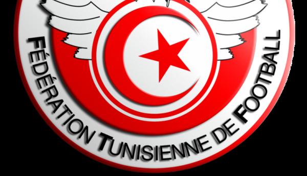 Les 10 meilleurs clubs de foot tunisiens de tous les temps